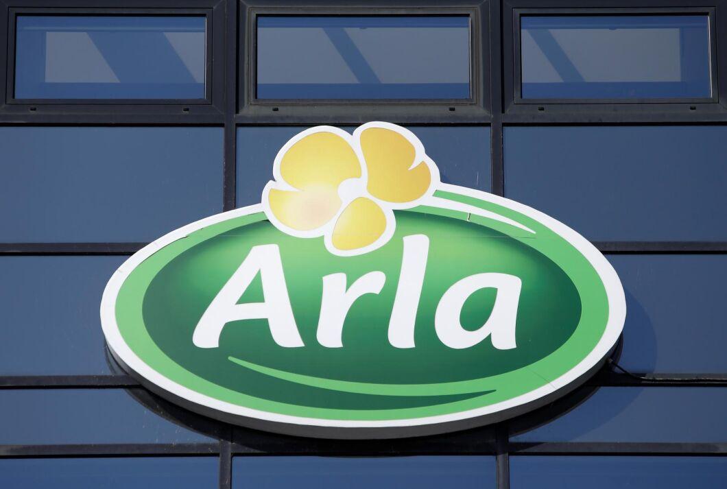 """""""Arla har sålt en industrifastighet, inte ett mejeri, till kommunen"""", säger Erik Bratthall, presschef för Arla Sverige till ATL.."""